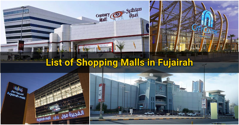 List of Shopping Malls in Fujairah