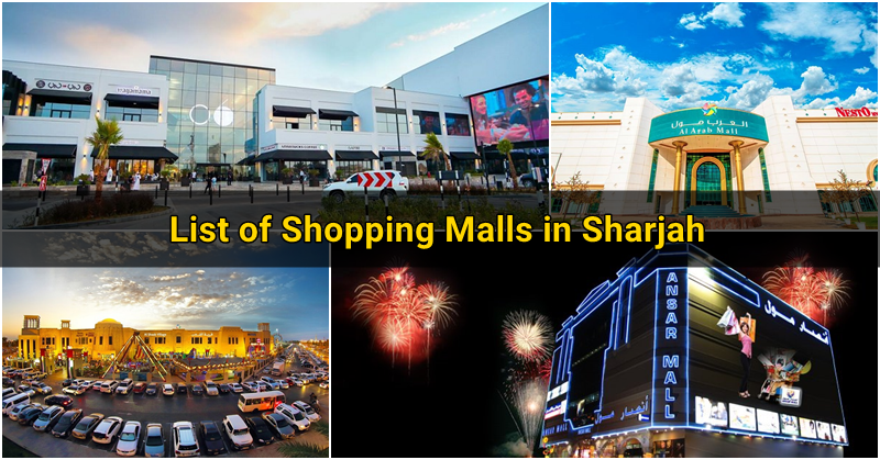List of Shopping Malls in Sharjah