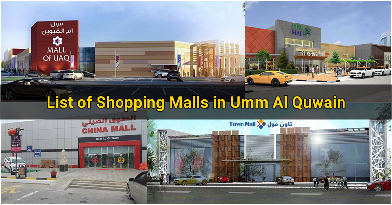 List of Shopping Malls in Umm Al Quwain