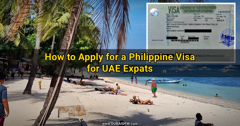 how to apply philippine visa