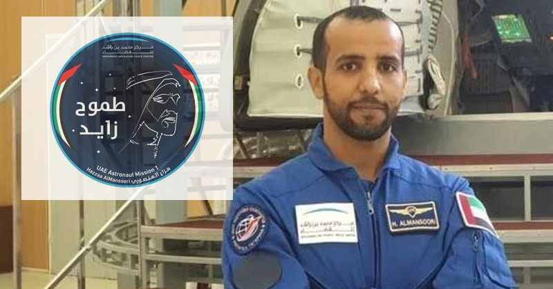 [LOOK] Logo of First Emirati Space Mission Pays Tribute to Sheikh Zayed