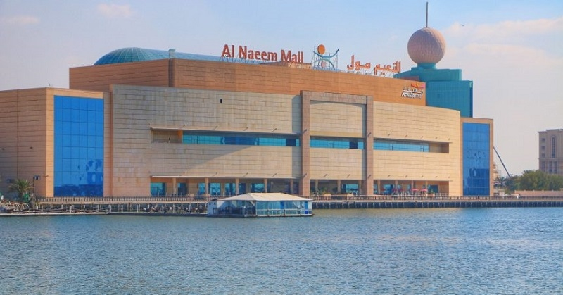 List of Shopping Malls in Ras Al Khaimah