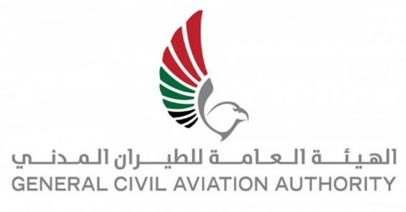 Alcohol Testing Programme Implemented at all Civil Airports – GCAA