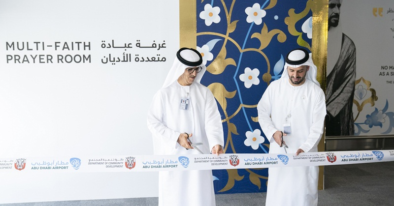 Abu Dhabi Airport Inaugurates Multi-Faith Prayer Room