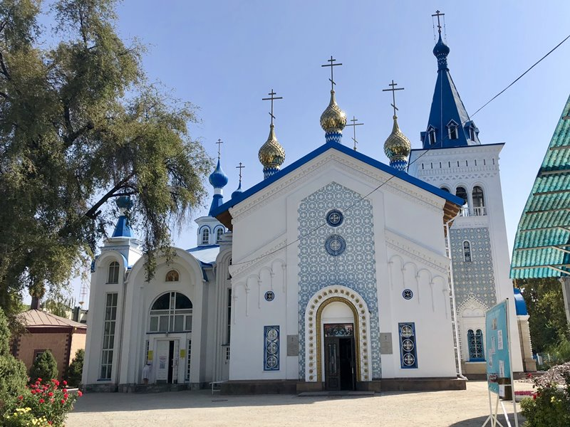 The Russian Orthodox Cathedral