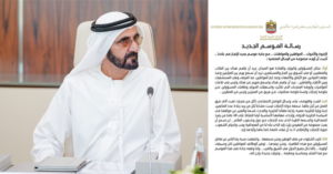 6 Things to Know in HH Sheikh Mohammed's Open Letter to UAE Residents and Citizens