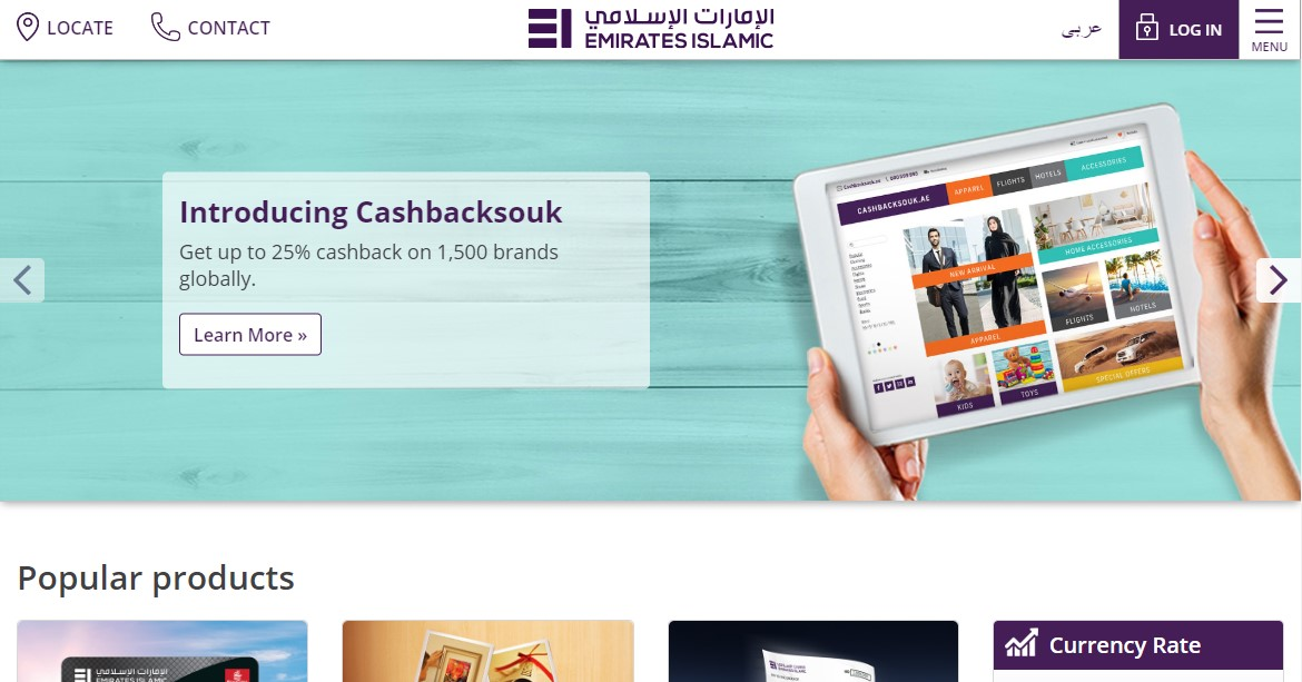 Emirates Islamic Bank website