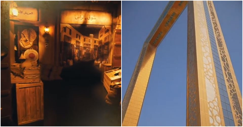 WATCH 3D Show on Emirate's History Inside Dubai Frame
