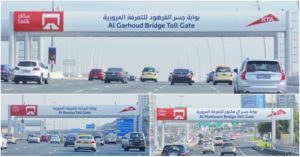 Driving in the UAE: What is Salik and How to Register a Salik Tag