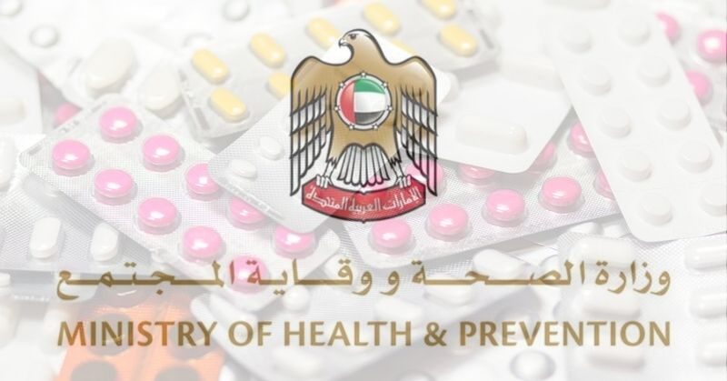 Health Ministry Suspends Registration, Supply, and Distribution of Medicines Containing Ranitidine