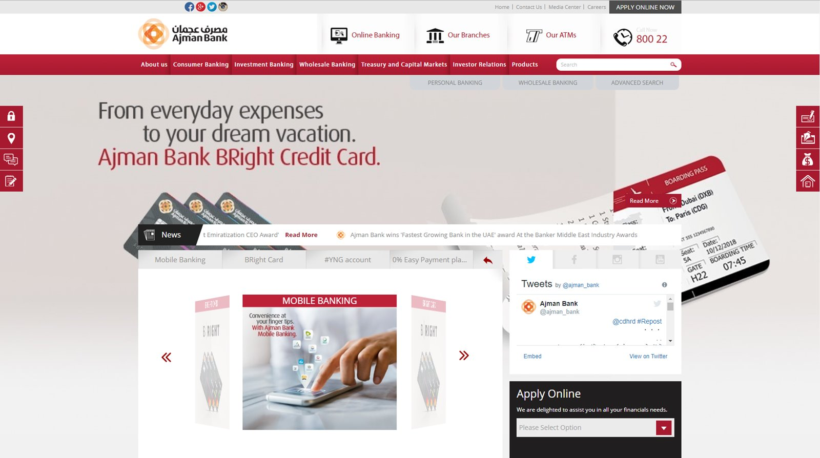 ajman bank website