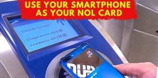 use your smartphone as your nol card