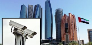 cameras installed in abu dhabi