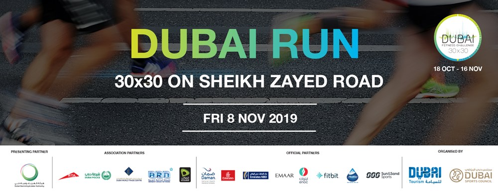dubai Run on Sheikh Zayed Road