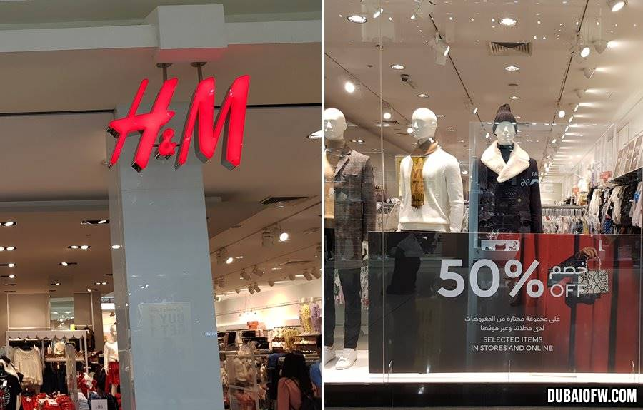 h and m 50 percent off