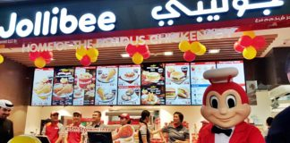 jollibee in sahara centre mall sharjah
