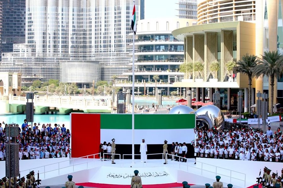 uae flag colors