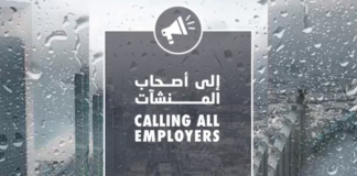 Employers Should Allow Flexible Hours During Unstable Weather - MOHRE