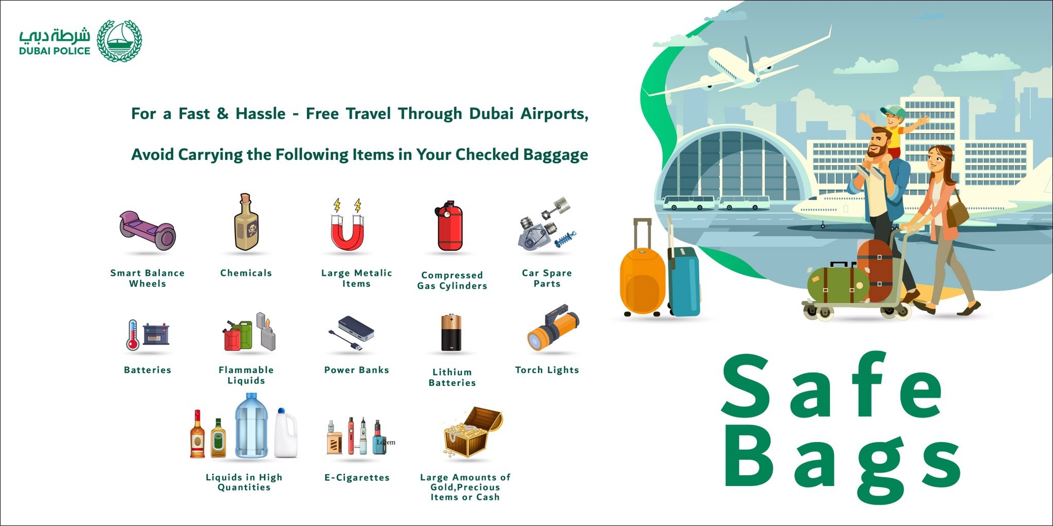 dont bring these items checked in dubai airport