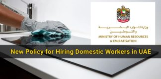 New Policy for Hiring Domestic Workers in UAE