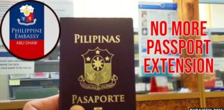 no more passport extension