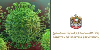 8th case coronavirus uae