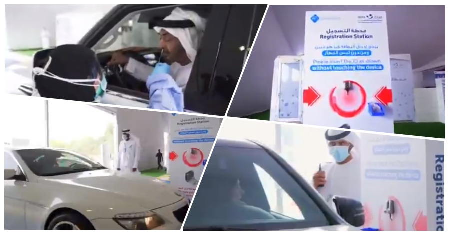 UAE's New Drive-Thru Covid-19 Test Center Opens: Tests Done in 5 Minutes, Up to 600 People Daily
