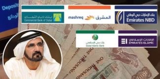 dubai banks relief support to customers