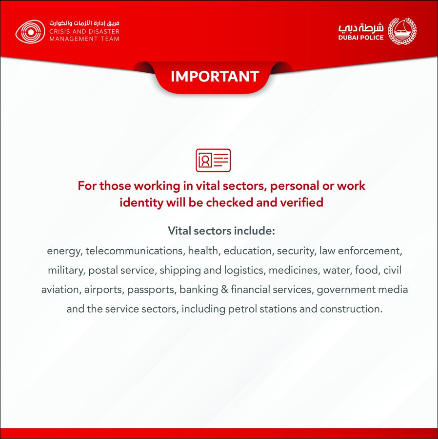 dubai police national disinfection program