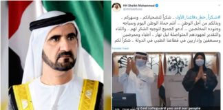 Sheikh Mohammed Shares an Emotional Video Tribute, Launches Drive in Support of Health Workers
