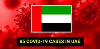 new cases uae march 12