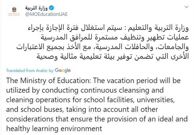 schools closed for one month uae