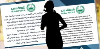 Dubai Police Arrests Woman for Encouraging People to Break #StayHome Rules