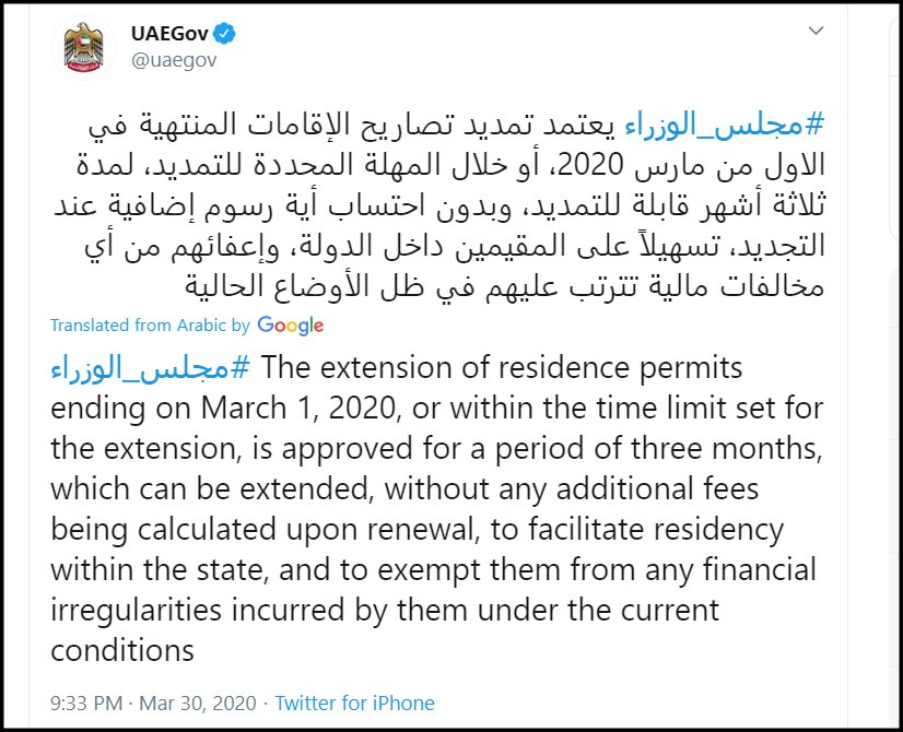 uae announces automatic visa extension 3 months