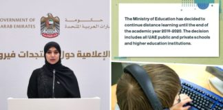 uae ministry of education extends distance learning all schools