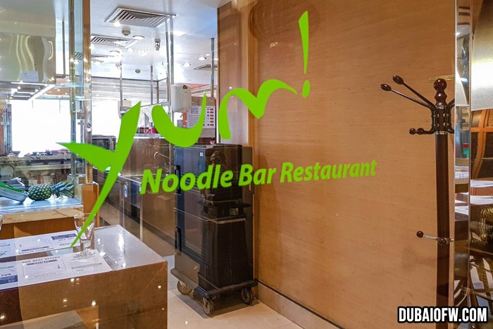 yum noodle bar restaurant dubai