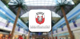 All Mall Employees in Abu Dhabi to Undergo Mandatory COVID-19 Testing Ahead of Mall, Facilities Reopening