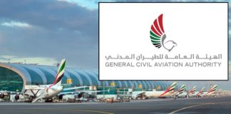 civil aviation authority clarifies suspension of flights ongoing