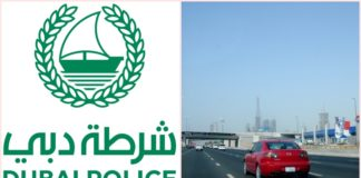 AED 1,000 Fine for Driving without Wearing Face a Mask in Dubai
