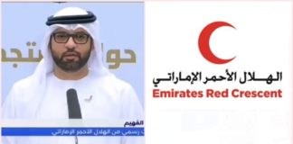 UAE to Provide Assistance to Families of Coronavirus Victims, All Nationalities Included