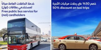free bus 50 percent taxis