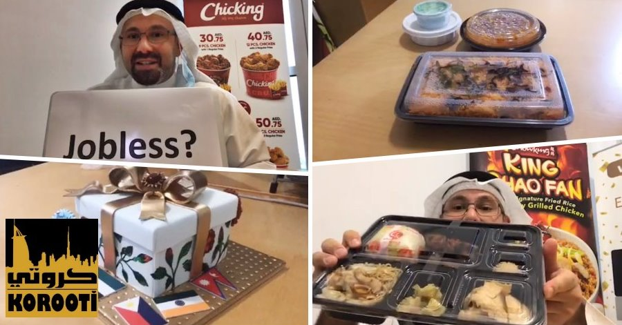 free meal for the jobless in dubai korooti
