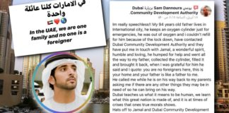 Sheikh Hamdan Shares Heartwarming Story of Foreigner During Community Lockdown