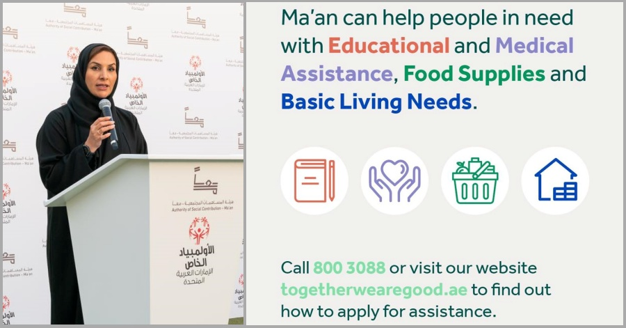 Government Launches Website to Help UAE Residents by Providing Food and Other Basic Needs