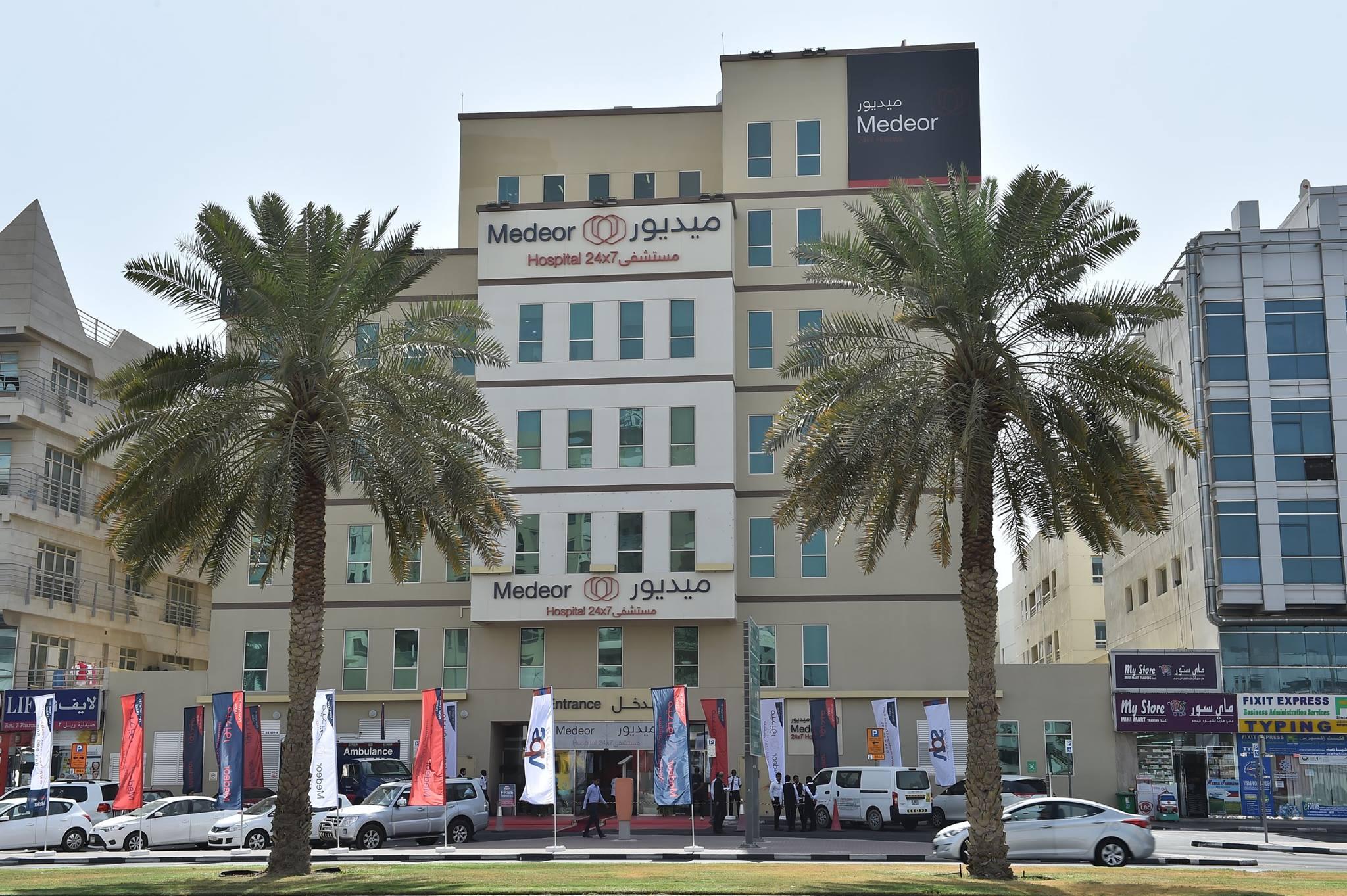 10 Best Hospitals in Dubai