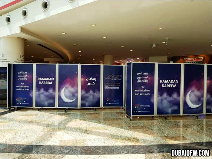 Ramadan food courts in malls are covered