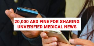 uae medical news fine fake