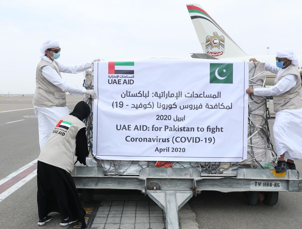 uae sends aid to pakistan