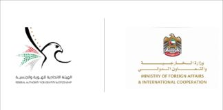 federal authority ministry of foreign affairs