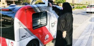 Self-Driving Vehicle Makes Rounds in UAE to Distribute PPE